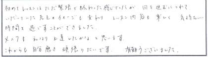 NHK神戸 やまうちひろこ