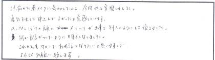 NHK神戸 ほりともこ