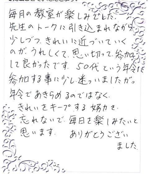 NHK神戸西岡和美
